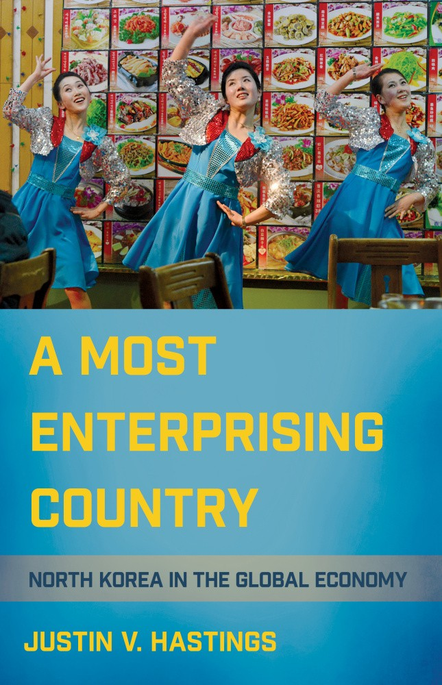 Cover of A most enterprising country