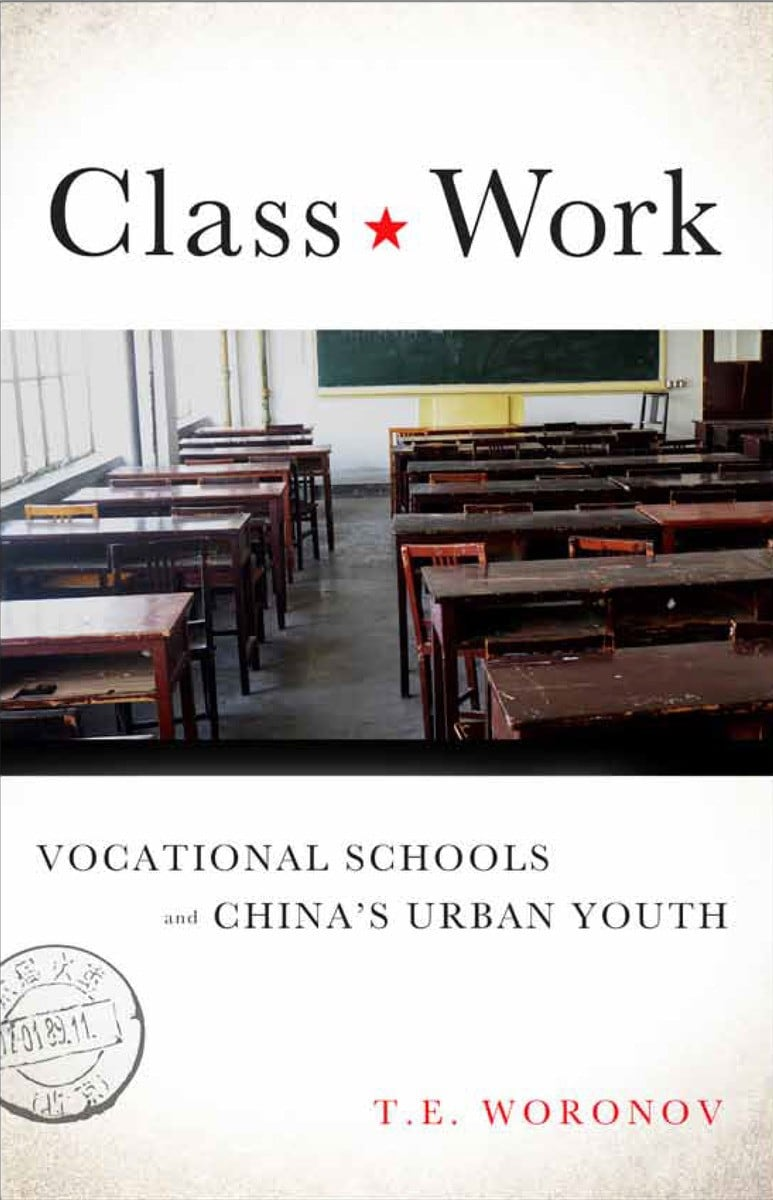Cover of Class Work
