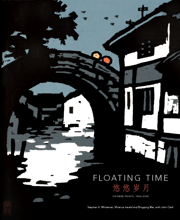The cover of Floating Time