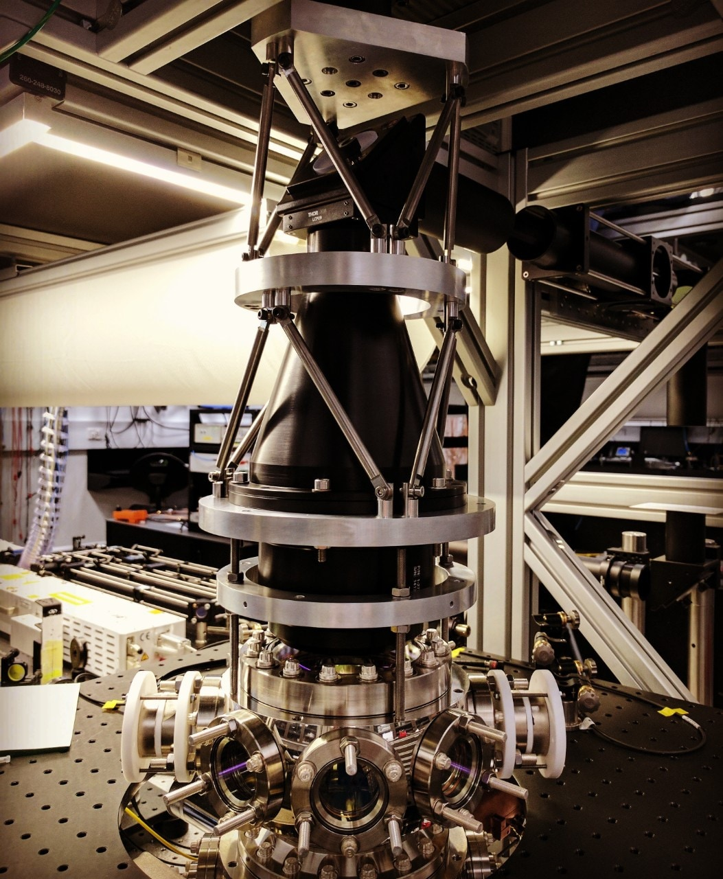 An ion trap at the Quantum Control Laboratory.