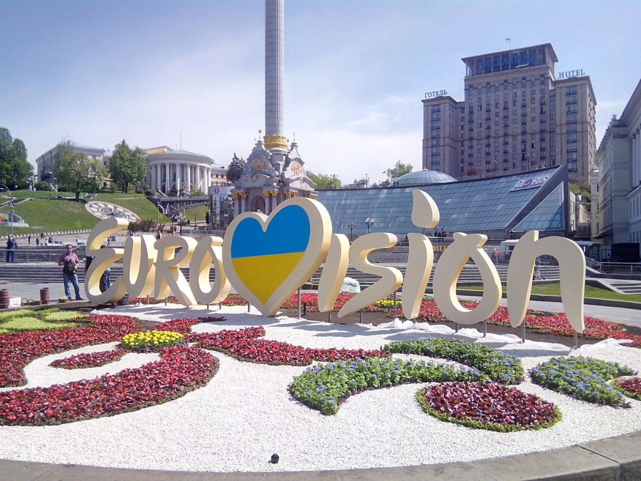 The 2017 Eurovision Song Contest will be held in Kiev, Ukraine. Image: Tohaomg/Wikimedia Commons.