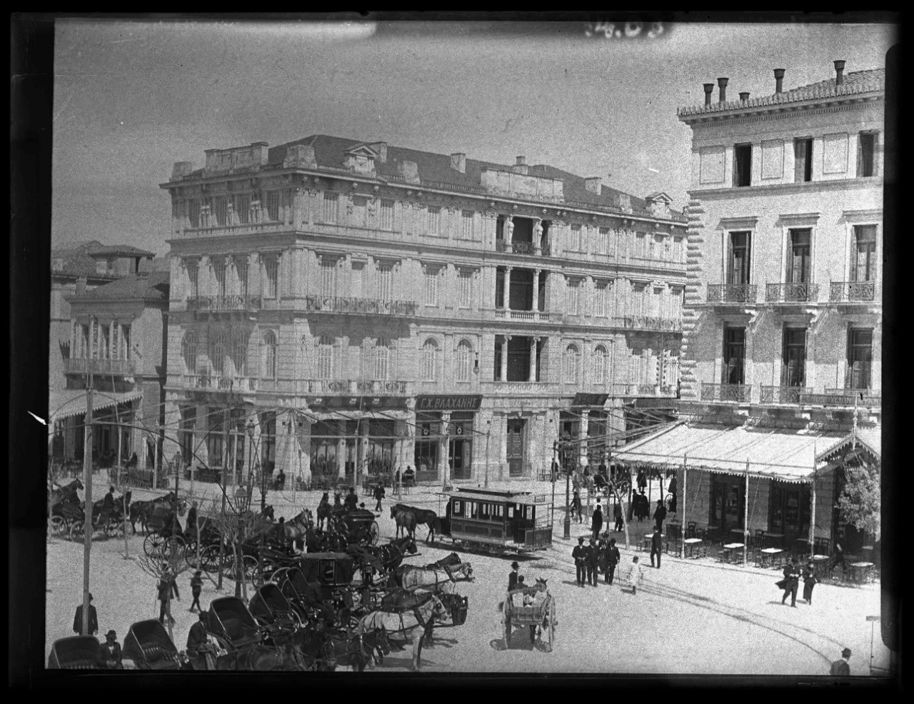 An image of Syntagma Square, in the centre of Athens. Viewers were able to decipher - from the tram-horses and buildings featured in the image - that the photo was likely taken in the first decade of the 20th century.  Credit: NM2007.14.3.