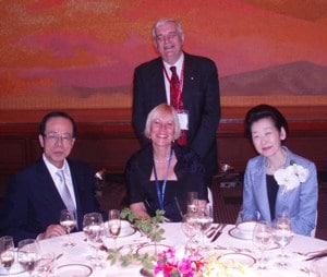 Professor Gavin Brown and Mrs Brown with Japan's Prime Minister Yasuo Fukuda and Mrs Fukuda