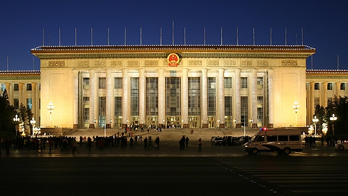 The Great Hall of the People in Beijing, where China's National People's Congress meets.